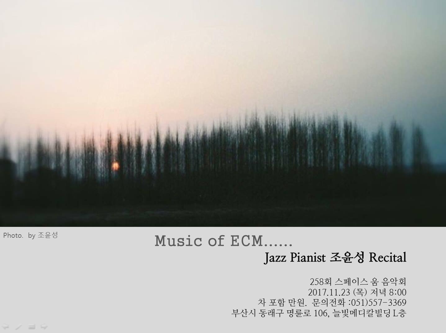 2017.11.20(월)~11.25(토) 조윤성 포토 전시회 Photo exhibition -1.jpg